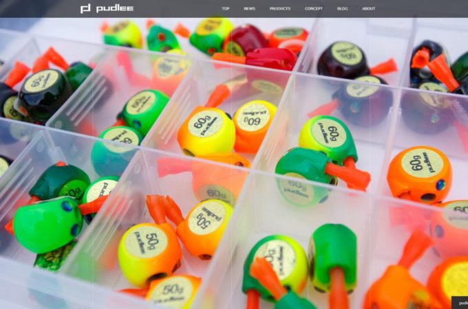 pudlee webサイト