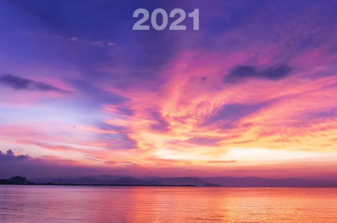 pudlee 新年のご挨拶2021